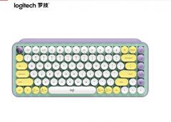 罗技(Logitech)POP Keys泡泡无线机械蓝牙键盘 游戏键盘 办公键盘机械键盘 紫色 无线