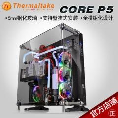 Tt机箱 P5 P5 TG版 壁挂式 游戏机箱 开放式水冷机箱 电脑机箱