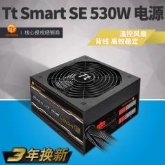 Tt Smart SE 530W电源 模组电源