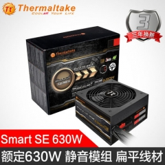 Tt电源 Smart SE 630W电源