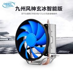 九州风神 玄冰智能 双铜热管cpu散热器