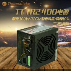Tt电源 TR2 400稳定静音台式机电源 额定300W 工包