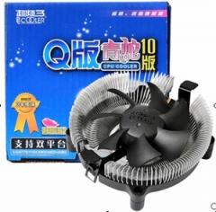 超频三---Q版青蛇
