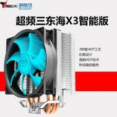超频三---东海X3智能版