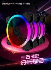 游戏悍将琉璃RGB幻彩双光圈风扇 风扇 6路控制器