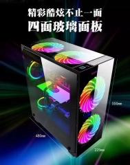 游戏悍将-境界 四面玻璃 标配4把20CM366变色RGB