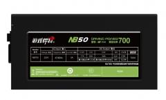 游戏悍将NB700(700W)工包