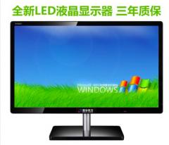 清华同方 显示器TF2709W  黑色  有边框