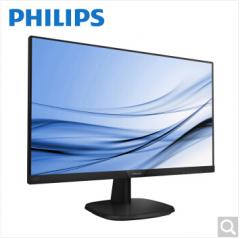 飞利浦(PHILIPS) 243V7QSB 23.8英寸 无边框 IPS屏广视角(可接行业订单) 不带HDMI 黑色