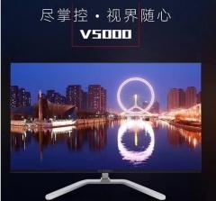 现代显示器 23.8  无边框 V5000
