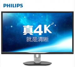 飞利浦(PHILIPS) 31.5英寸 电脑显示器 328P6VJEB