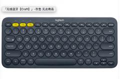 罗技(Logitech)K380 键盘 无线蓝牙键盘