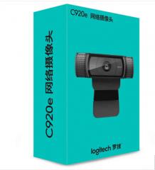 罗技 (Logitech)C920e高清网络摄像头高清网络摄像头 视频会议游戏直播麦克风