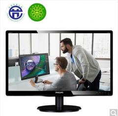飞利浦(PHILIPS) 19.53英寸MVA广视角 台式电脑高清 200V4QSB