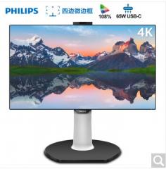飞利浦 329P9H 31.5英寸 4K分辨率 IPS屏 Type-C 四边微边框
