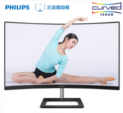 飞利浦 27英寸 1500R曲面  三边微边框 HDMI接口 电脑液晶显示器 271E1C