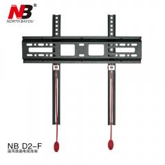 NB D2-F 32-55寸液晶电视挂架通用液晶电视挂架