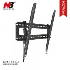 NBD90-T大屏液晶电视挂架60/65/70/80/90寸通用支架可调节角度
