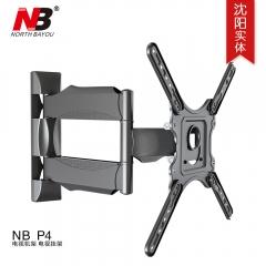 NB P432-55寸纤薄可调节伸缩倾仰旋转支架摇臂平板电视显示器挂架