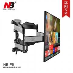 NB P5 电视机挂架伸缩旋转电视架壁挂电视支架挂墙架子通用支架