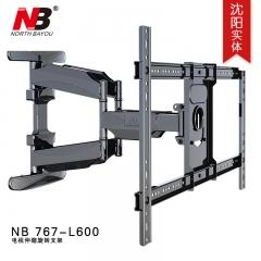 NB 767-L600电视挂架电视架电视机挂架电视伸缩旋转支架(45-70寸)