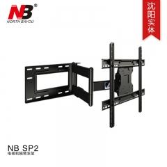 NB SP2电视机摇臂支架左右各90度旋转角度32-70寸超长臂伸缩挂架