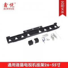 鑫悦M018通用液晶电视机挂架新款挂架适合多种电视26-55寸