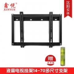 鑫悦组装架小号液晶电视机壁挂架 支架 通用14--32寸组装液晶挂架(无水平泡)