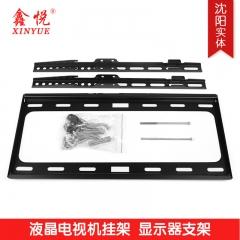 中一体1.0液晶电视机挂架 显示器支架 通用电视壁挂电视支架26-55寸