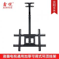 鑫悦T560-15吊顶支架32-65寸液晶电视机通用加厚可调式吊顶挂架
