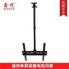 鑫悦工程支架YS-807单屏液晶电视吊架
