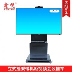 鑫悦YS8519M  32-55寸电视机液晶电视架移动落地支架显示器挂架活动会议推