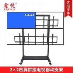 鑫悦YS8565  4四屏拼接落地支架液晶电视移动推车37-60寸2X2显示多屏监控室架