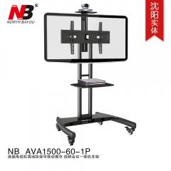 NBAVA1500-60-1P32-65寸电视支架落地架可移动推车视频会议一体机