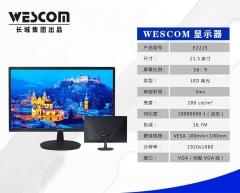 长城wescom E2225  21.5 不保点  IPS 价格单独沟通18502415409