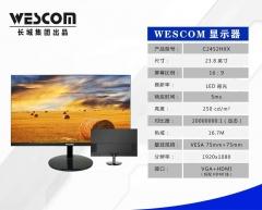 长城WESCOM  C2452HXX (23.8) 无边框