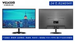 长城WESCOM  24寸  E2401HY黑色直面显示器(VGA+HDMI (带HDMI线))