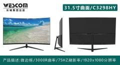 长城WESCOM显示器C3298黑色32寸曲面VGA+HDMI(带HDMI线)