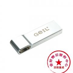 金邦优盘16G 锋速G05-16G U盘(可以订制不同LOGO)