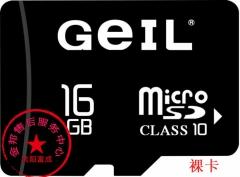 【裸卡】 金邦TF16G手机内存卡 存储卡TF class10