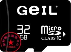 金邦32g内存卡储存sd卡高速tf卡Class10  32g手机内存卡