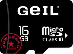 金邦16g内存卡储存sd卡高速tf卡Class10  16g手机内存卡
