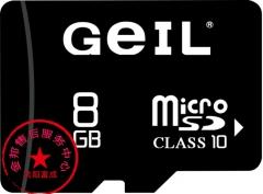 金邦8g内存卡储存sd卡高速tf卡Class10  8g手机内存卡(GT10-08)