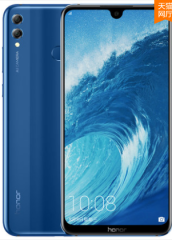 华为honor/荣耀 荣耀8X MAX 蓝色 4+128G Max 全网通