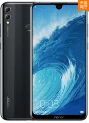 华为honor/荣耀 荣耀8X MAX 黑色 4+128G Max 全网通