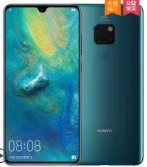 Huawei/华为 Mate 20 极光色 64G 6G 全网通