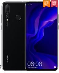 Huawei/华为 nova 4 自拍极点全面屏超广角三摄 黑色 8+128G 4800 万像素 NOVA4 全网通