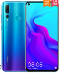 Huawei/华为 nova 4 自拍极点全面屏超广角三摄 蓝色 8+128G 4800 万像素 NOVA4 全网通