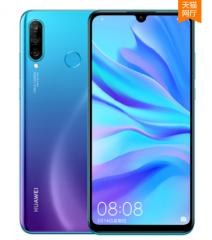Huawei/华为 nova 4e全面屏水滴屏 白色 4+128G NOVA 4E 全网通