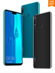 Huawei/华为 畅享9 PLUS 全面屏超清大屏四摄 紫色 6+128G 9Plus 全网通